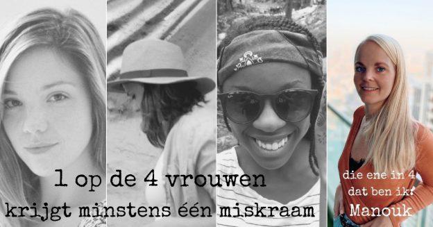 1 op de 4 vrouwen krijgt een miskraam, Manouk vertelt haar verhaal