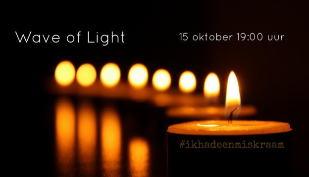 15 oktober Wave of Light